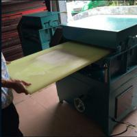 China Plastic Cutting board thickness planer in shoe factory for plastic PVC board on sale