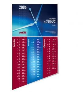 Quality Wall calendar Printing house for sale