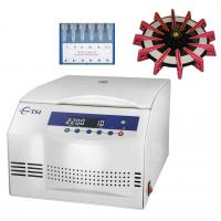 Quality Microprocessor Control Blood ID Card Centrifuge TS4 With Brushless AC Motor for sale