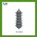 10ka IEC60099-4 Standard 24kv Lightning Surge Arrester