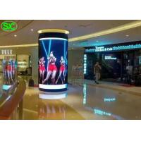 Quality P4 Indoor Fixed Advertising Cylindrical LED Display Screen 5 Year Warranty for sale
