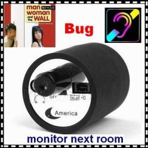 Mini Next Room Ear Amplifier Through Wall Door Audio Listening Spy Surveillance Bug