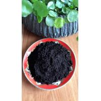 Quality Dutched Brownish Black Cocoa Powder Cocoa Ingredients With ISO9001 Approved for sale
