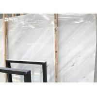 Buy cheap Sevic Marble Slab and Tiles from Shuitou Low Price Xiamen Fast Service from wholesalers