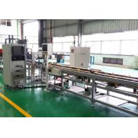 Quality Busbar Automatic Processing Machine Assembly Line , Busduct Production System for sale