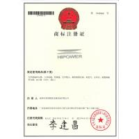 Shenzhen Hipower Optoelectronics Co., Ltd. Certifications