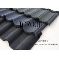 Quality Wood Type Stone Coated Roofing Tiles Fire Resistance Shake Style 0.45mm Thickness for sale