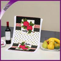 Quality Wholesale 100% Polyester Various Pattern Microfiber Printing Tea Towel for sale