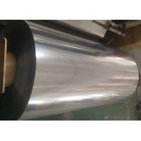 Quality Composite Electroplated PET Films/Protection of composite materials/Good bonding performance for sale
