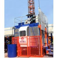Quality Construction Elevator/Lifter/Hoist, double Cages, 2t for sale