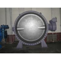 Quality DN2200 Double Offset Butterfly Valve / Threaded Victaulic Butterfly Valve for sale