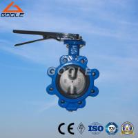 Quality API 609 Wafer Lug Type Butterfly Valve (GAD71X) for sale