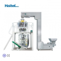 Buy cheap Snack Food 60bags/Min Vertical Weighing Packing Machine With Scale from wholesalers