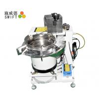 Quality Automatic Nylon Cable Tie Machine , Wire Tying Machine For Motor Coil for sale