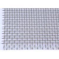 Quality Crimped Stainless Steel Woven Wire Mesh Screen Barbecue Grill Mesh Anti Corrosive for sale