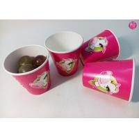 Best Gloss Flexo Printed cold drink cups , 10oz corrugated paper coffee cups Single Wall wholesale