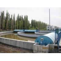 Quality High Efficiency Iodine Drinking Water Purification MBR Wastewater Treatment Plant for sale