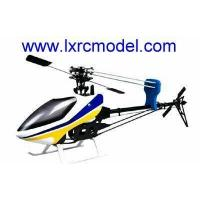 Quality Skya 450 PRO Helicopter Kit for sale