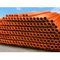 Quality High Density Polyethylene PE100 Pipes HDPE pipes dn20mm - dn110mm  for sale