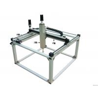 Buy cheap Cartesian Coordinates 3 Axis Robot Arm Training Educational Equipment from wholesalers