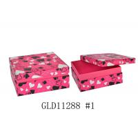 China Square Packing Gift Faux Leather Jewellery Box 22X22X9.6 CM For Wedding on sale