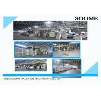 China 7 Ply Corrugated Cardboard Production Line on sale