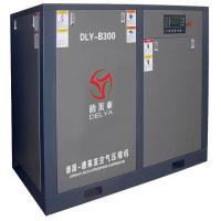 Quality Movable Screw Type Air Compressor Shipbuilding Urban Construction Energy Military Support for sale