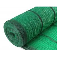 Quality 100% HDPE Green Agricultural Construction Shading Mesh Sun Shade Netting for sale