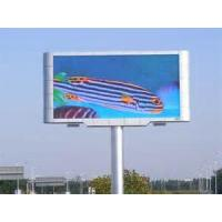 Quality 1/2 static scan build wide viewing angle led display DIP 546 , flexible led video wall for sale
