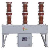 Quality 24kv 50 ( 60 ) Hz Outdoor Vacuum Circuit Breakers for Power System 12kv Substation for sale