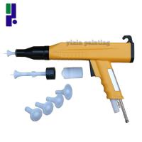 Buy cheap High Performance Electrostatic Powder Spray Gun With Different Nozzle from wholesalers
