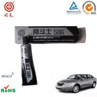 Black , red and Grey Gasket Maker Sealant RTV Silicone Adhesives for auto for sale