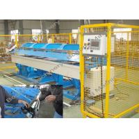 Quality Automatic Sheet Matel Slitter Folder Machine With 4000mm Working Length for sale