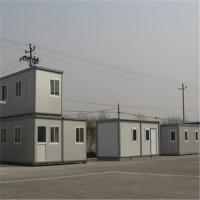 Best Modern Prefabricated Container Home Easy Assemble Modern Modular Homes wholesale