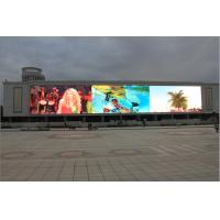 Quality 180HZ - 600HZ P10  Silan Outdoor LED Video Display RGB  Supported LAN / WAN for sale