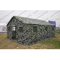 Quality 4 x 6m Military Army Tent Camouflage for sale