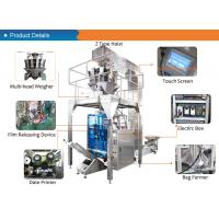 Quality Automated Snack Food Packing Machine for sale
