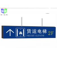 Quality Metro Double Sided LED Light Box Sign High Brightness , Illuminated Lightbox Indicator for sale