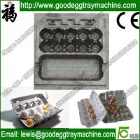 China Egg Tray Pulp Mold on sale