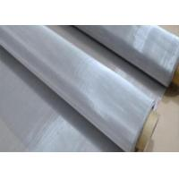 Quality Ultra Thin Stainless Steel Woven Wire Cloth High Temperature Performance for sale