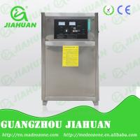 Quality portable ozone machine for water for sale