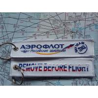 Best Aeroflot Russian Airline Remove Before Flight Embroidery Keyring Keychain wholesale