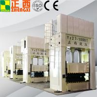 China Energy Saving Servo Motor Hydraulic Press Machine for Car Parts on sale