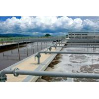 China Aquaculture Wastewater Treatment System Poultry Industry Various Farms on sale