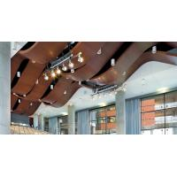 Quality Double Curved Exterior Aluminum Ceiling Panels Sound Attenuation Color Custom for sale