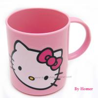 China Best Promotional cup customized plastic cup on sale