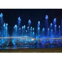 Quality Customized Size Dry Floor Water Fountains Project For Public Square for sale
