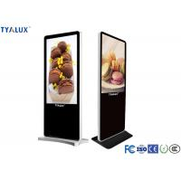 China 55 Inch Floor Stand HD Multi Touch 1080P All In One PC LCD Monitor Digital Display on sale