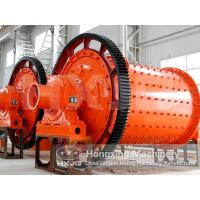 China Ball Mill for Sale on sale