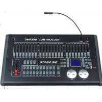 Quality Lighting controller /sunny 512 light controller for sale